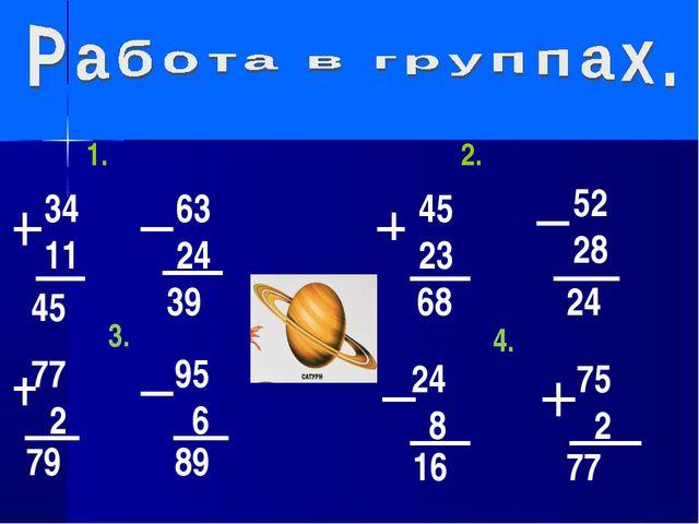 1. 2. 34 11 63 24 77 2 95 6 45 23 52 28 24 8 75 2 3. 4. 45 39 68 24 79 89 16...