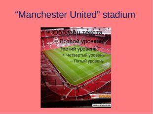"""""""Manchester United"""" stadium"""