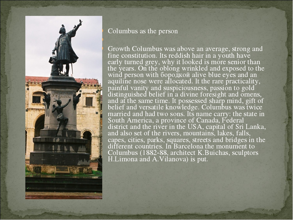Columbus as the person   Growth Columbus was above an average, strong and fin...