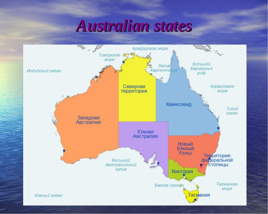 Australian states