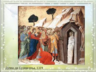 Дуччо ди Буонисеньа, 1319
