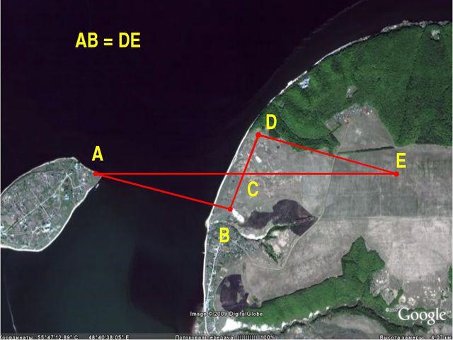 A B C D E AB = DE