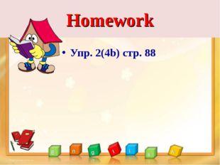 Homework Упр. 2(4b) стр. 88