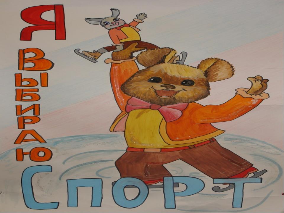 Попова Наталья Викторовна