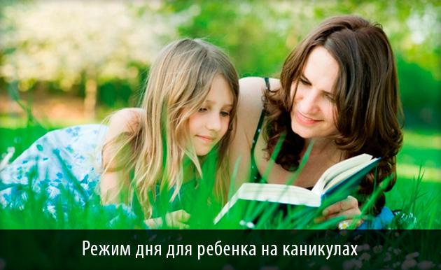 http://myadvices.ru/wp-content/uploads/2015/07/i6.jpg