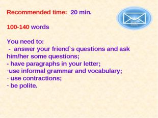 Recommended time: 20 min. 100-140 words You need to: - answer your friend`s
