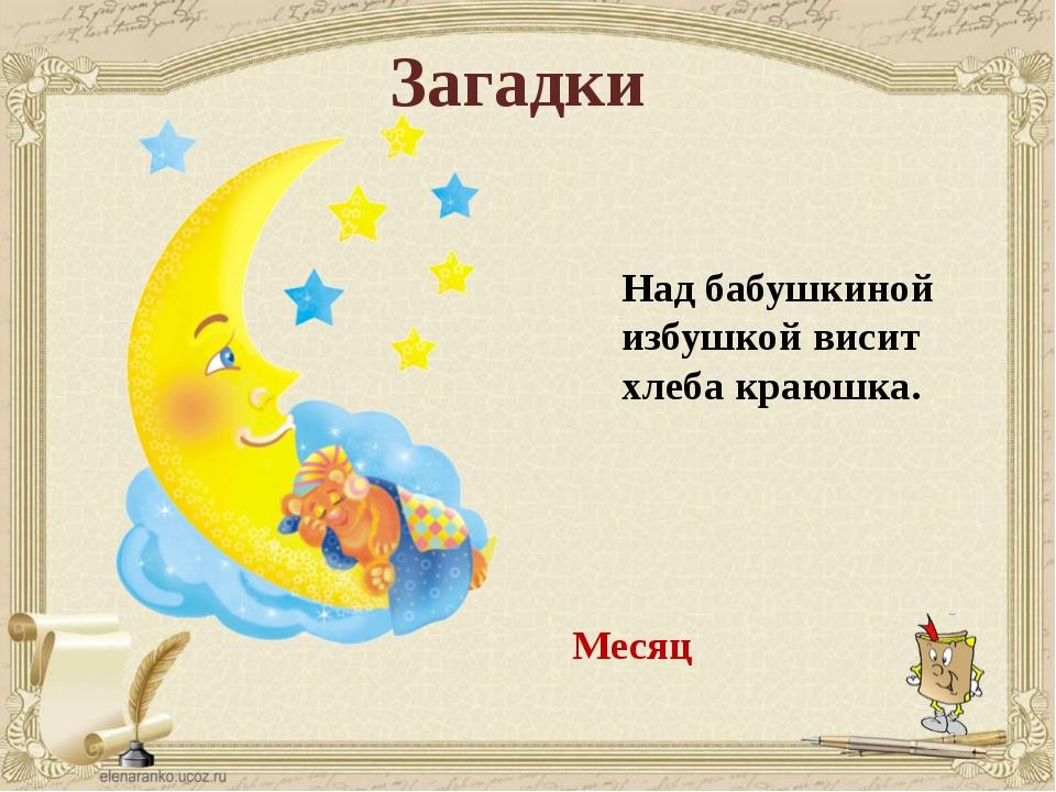 http://an-crimea.ru/tmpImages/img_cmnt_rush_4_300_211.jpg - изображение рушни...