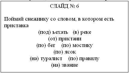 hello_html_m2b127d1b.png