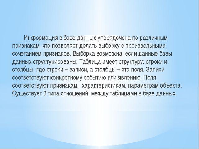 Форма Форма – набор элементов управления, организованные в виде диалогового о...