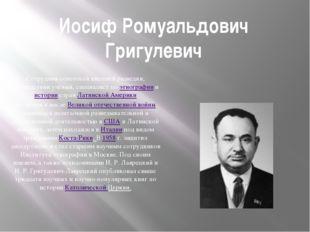 Иосиф Ромуальдович Григулевич Сотрудник советской внешней разведки, впоследст