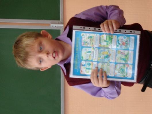 E:\школа\план воспитательной работы\фото 2 класс\правила личной гигиены\DSC00167.JPG