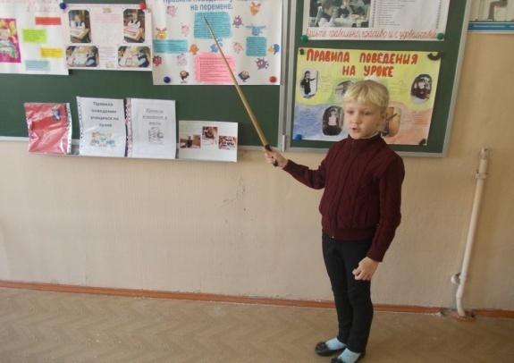 D:\Мои документы\Мои рисунки\фото 1 классс\проект Правила поведения в школе\DSCN0430.JPG