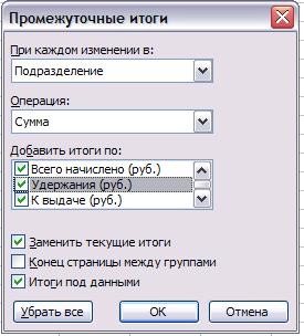 hello_html_1cbdda5f.png