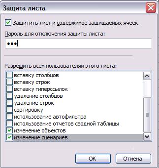 hello_html_m147342db.png