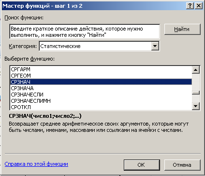 hello_html_m7c2778db.png