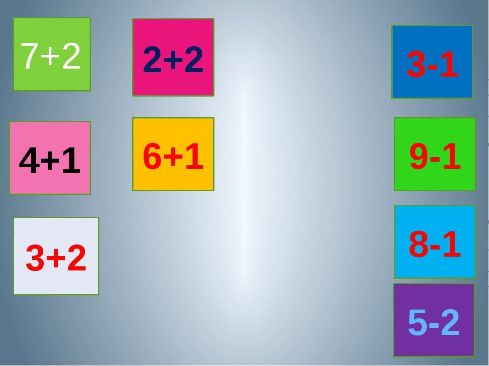 7+2 5-2 6+1 8-1 3+2 2+2 9-1 3-1 4+1