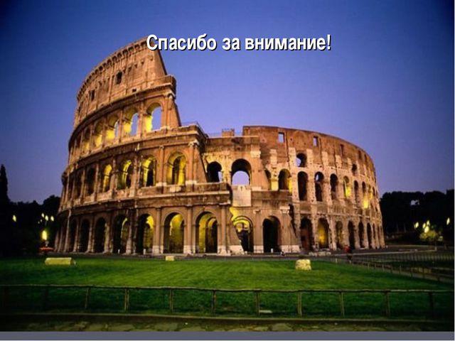 Презентацию система счисления римская тему на
