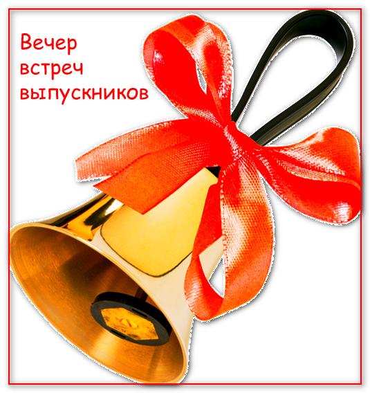 http://serpantinidey.ru/uploads/0htj0pdnsiwhv0ze1fr7jja506tawz.png