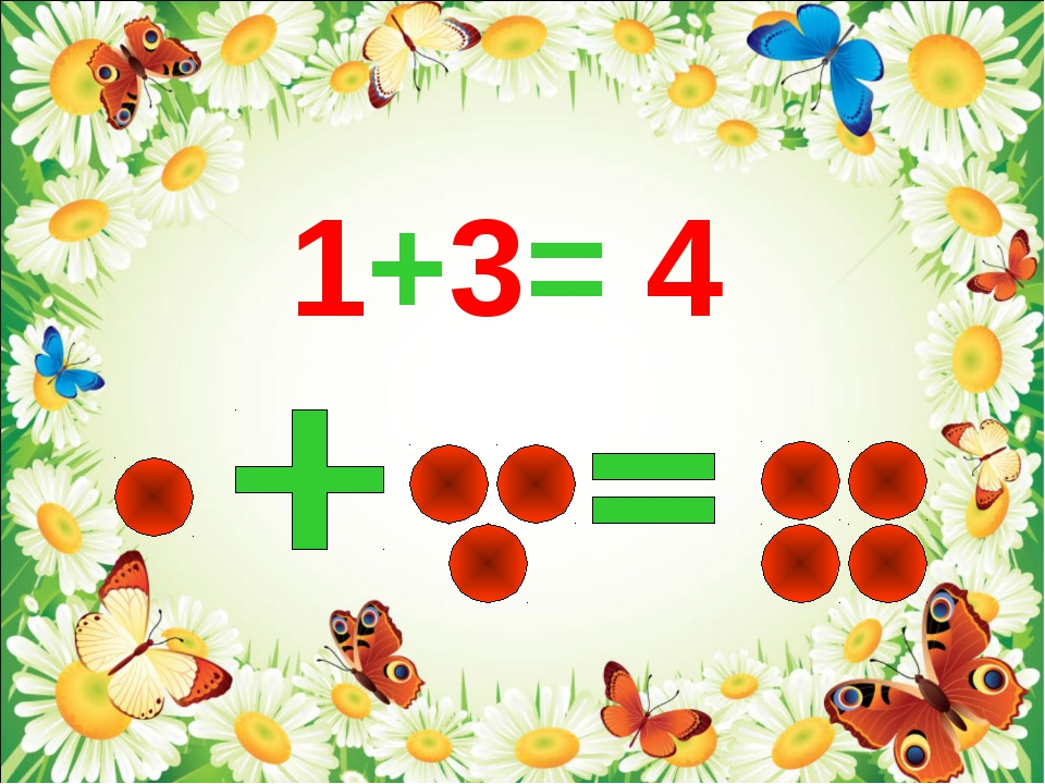 1+3= 4