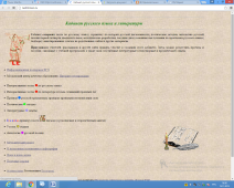 hello_html_m1f7a2ec6.png
