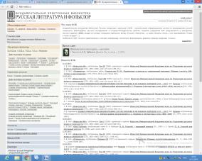 hello_html_m2ca9fbf8.png