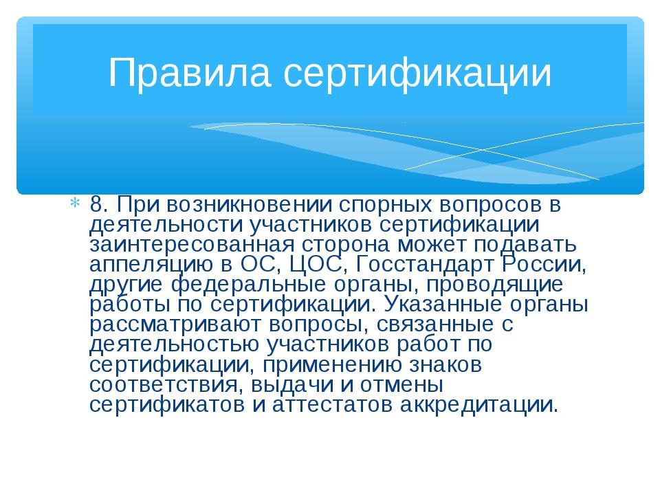 Н н фролова организация автомобильных перевозок в пределах российской федерации