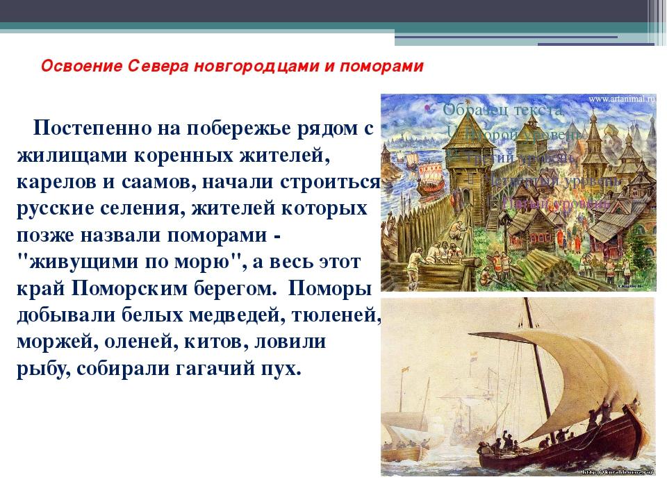 Классный час на тему крым и россия!мы вместе!