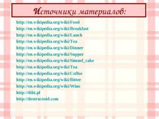 Источники материалов: http://en.wikipedia.org/wiki/Food http://en.wikipedia.o