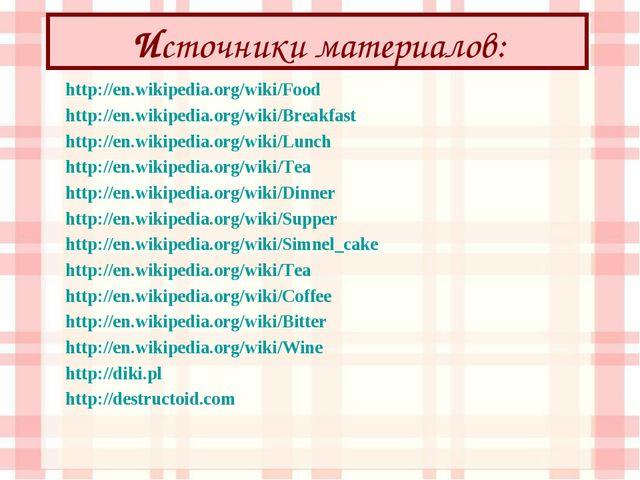 Источники материалов: http://en.wikipedia.org/wiki/Food http://en.wikipedia.o...