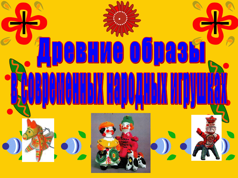 http://presentaci.ru/uploads/3630_408047.png