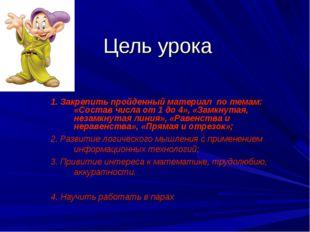 Цель урока 1. Закрепить пройденный материал по темам: «Состав числа от 1 до 4