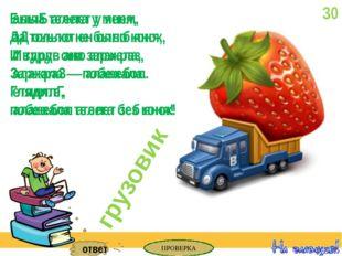 К.И.Чуковский. http://aif.by/media/k2/items/cache/5397a9a276dbfcb2e2882ba6ff1