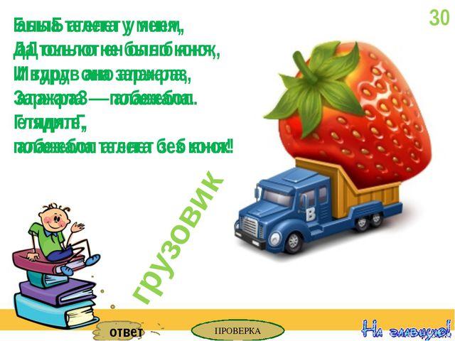 К.И.Чуковский. http://aif.by/media/k2/items/cache/5397a9a276dbfcb2e2882ba6ff1...