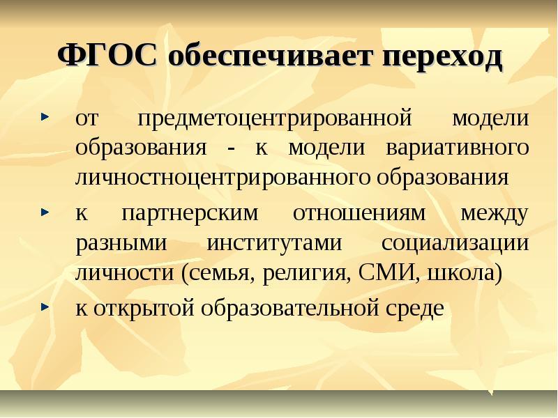 http://lb3.textedu.ru/tw_files2/urls_27/7/d-6796/img5.jpg