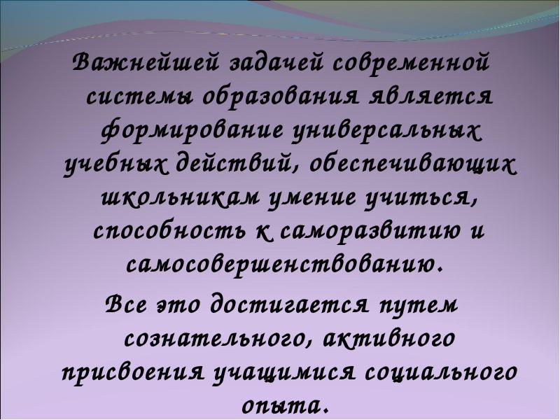 http://rushkolnik.ru/tw_files2/urls_4/356/d-355197/img6.jpg