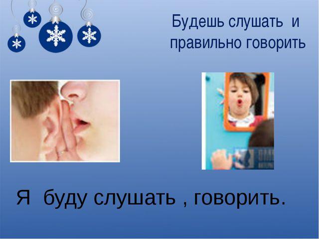 Психология общения  Аудиокниги на YaRaSvetru