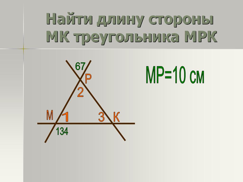 hello_html_m44d0e8c6.png