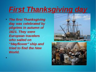 First Thanksgiving day The first Thanksgiving day was celebrated by pilgrims