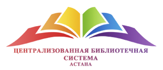http://astana-library.kz/images/logo.png