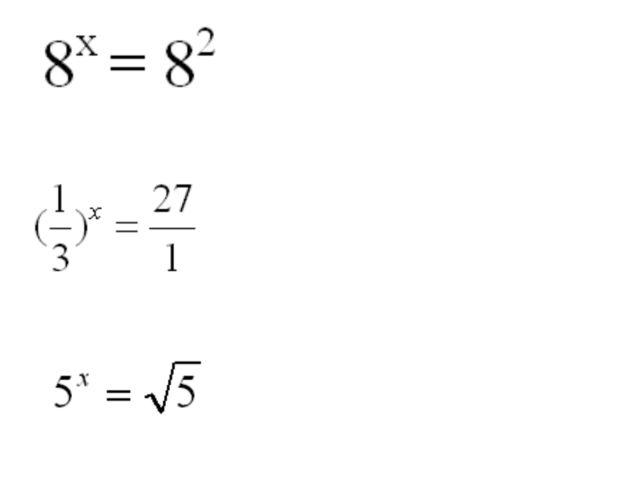 Х=2 Х= -3 Х=0,5