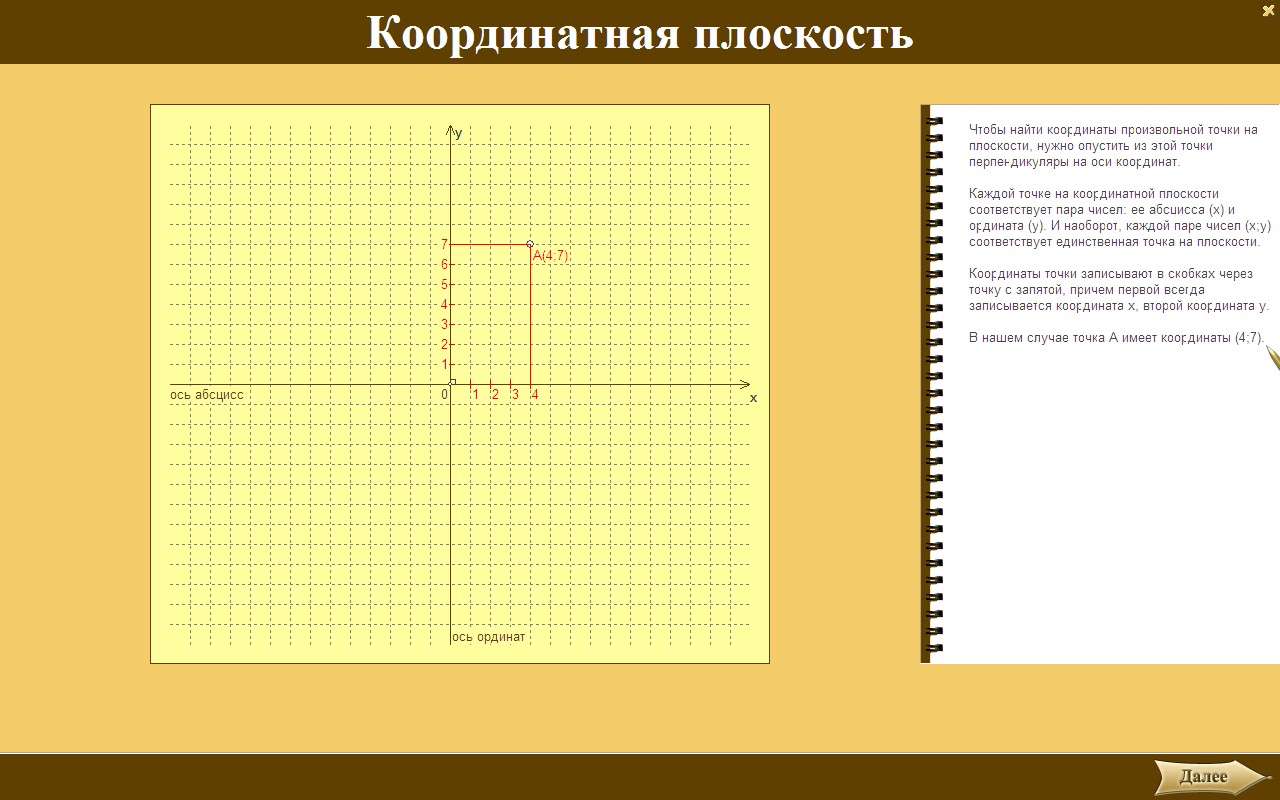 hello_html_2f9fb59f.png