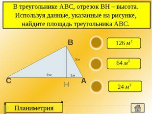 15 см 20 см 10 см Периметр равнобедренного треугольника равен 32 см. Найдите