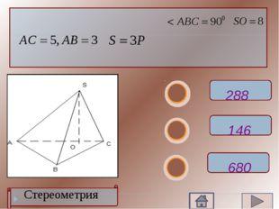 Через две образующие конуса, угол между которыми равен , проведена плоскость