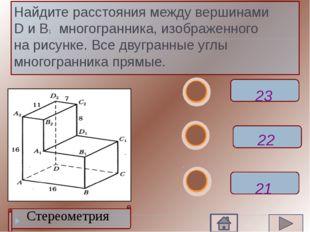 Стереометрия Через образующие конуса, угол между которыми равен , проведена