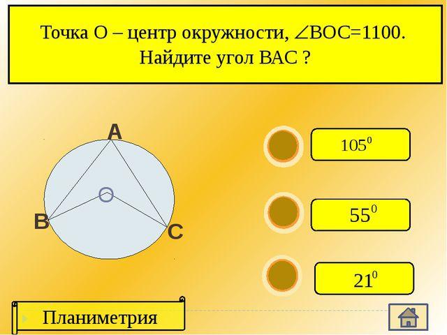 288 680 146 Дано:SABC – пирамида , , , Найти: V пирамиды ? Стереометрия