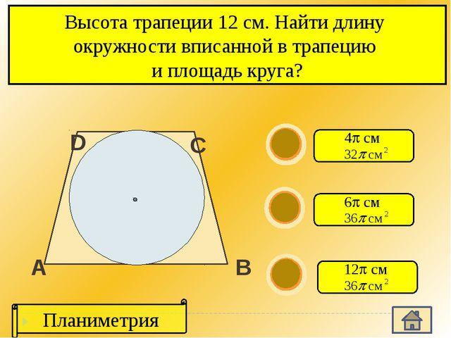 23 22 21 Найдите расстояния между вершинами D и B1 многогранника, изображенн...
