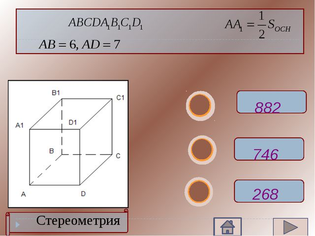 Плоскость, проведенная параллельно оси цилиндра, делит окружность основания...