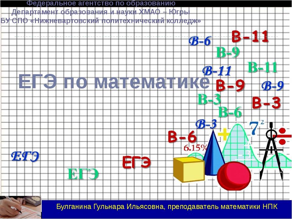 А В С Тригонометрия В треугольнике АВС угол С равен , ВС=28, АВ=35. Найдите...
