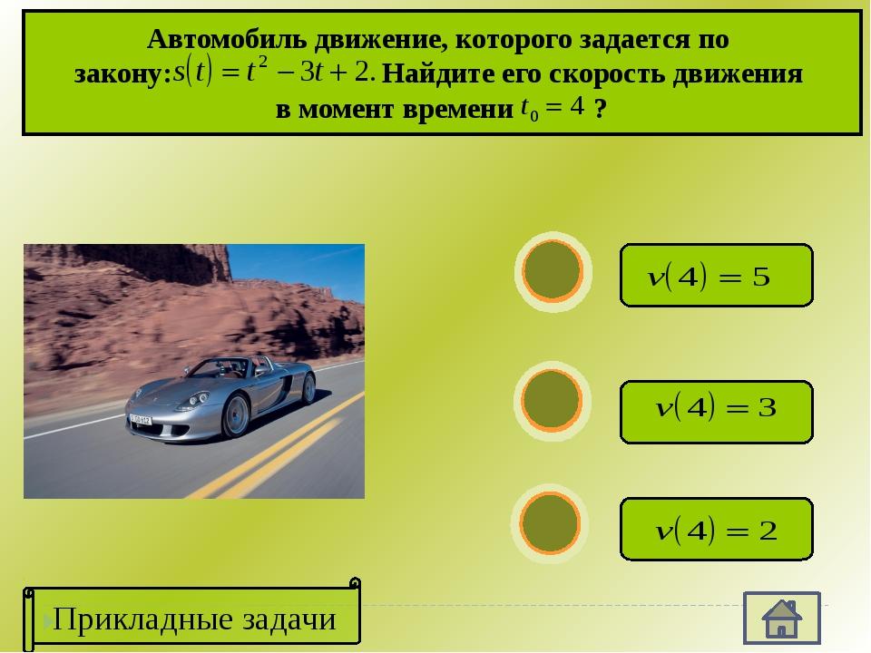 На рисунке показана зависимость пройденного пути от времени автомобиля. Авто...
