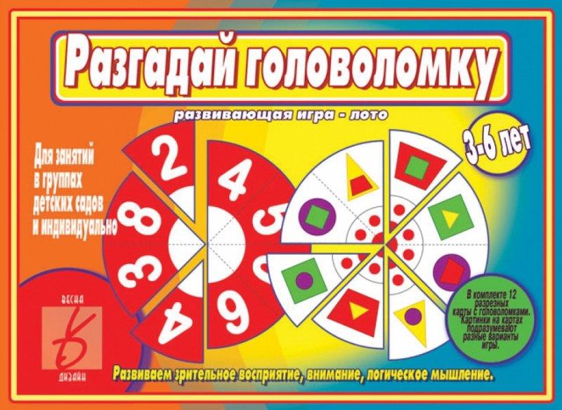 http://planetadetstvapskov.ru/upload/shop_1/1/1/3/item_1136/shop_items_catalog_image1136.jpg